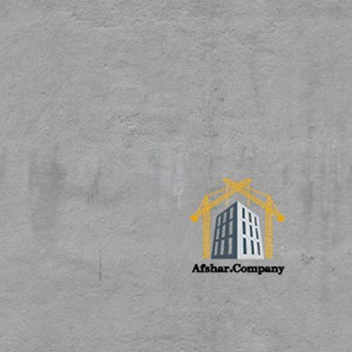 بتن اکسپوز کف سایز 60 در 60 افشار کمپانی